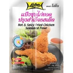 Lobo Hot & Spicy Chicken Seasoning